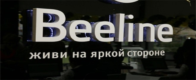 Beeline to Expand Internet Roaming in Bahamas