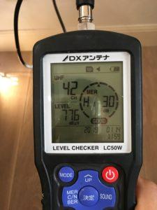 家の中央ではなく端で測定したら良好な地デジ電波を受信
