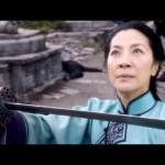 CROUCHING TIGER, HIDDEN DRAGON: SWORD OF DESTINY – Official Trailer #1 (2016) Martial Arts Movie HD