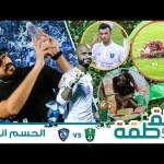 """#صاحي : """"طقطقة """" 523 – الحسم انتظار!"""
