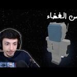 رئيس الفضاء | Minecraft DDSS #34