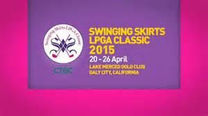 LPGA Swinging Skirts-Lexi Thompson LPGA
