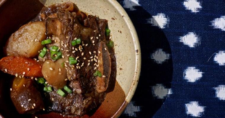 Where's the Beef? (Korean Short Rib Stew)
