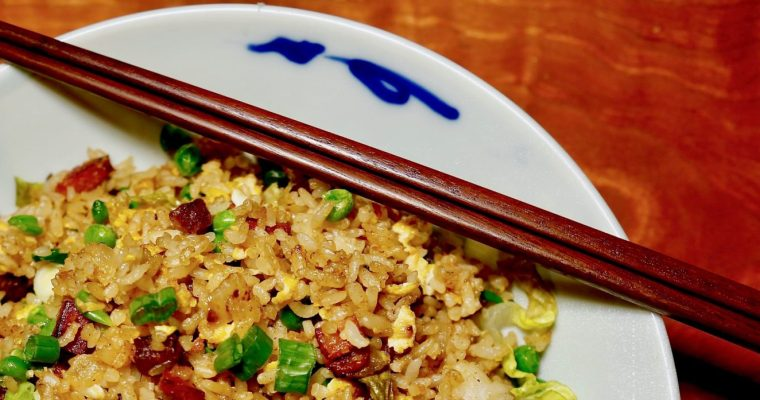 Dad's Fried Rice With a Little Tweak