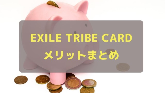 exile tribe カード