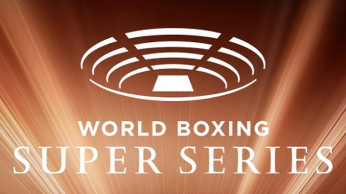 World Boxing Super Series Logo