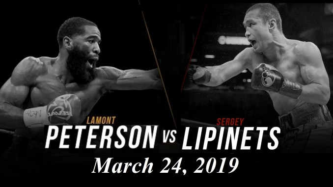 Peterson vs Lipinets