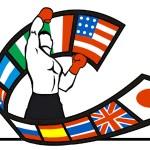 World Boxing Council Logo