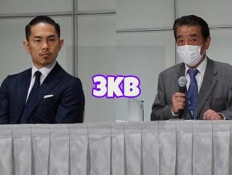 WBO World junior bantamweight champion Kazuto Ioka accepts a direct apology from JBC Executive Head Yuhei Nagata
