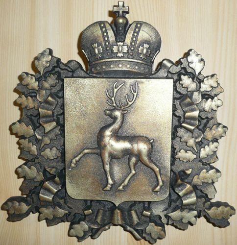 Кованые гербы, изготовление кованых гербов на заказ, фото ...