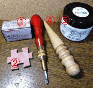 レザークラフト研磨用道具