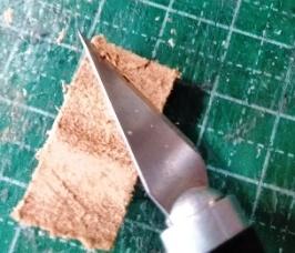 重なる部分を薄く漉く