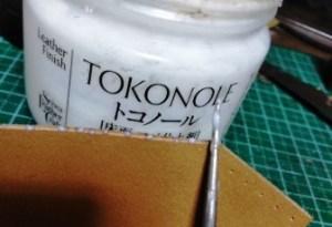 トコノールを塗布する
