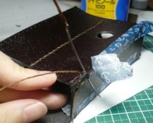 側面を拝み合わせ縫いで縫い付ける