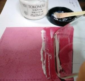 床面にトコノールを塗る