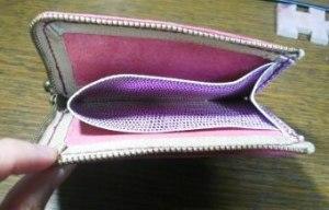 L字型ミニ財布