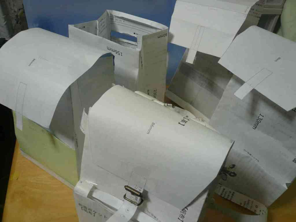 リュックの型紙