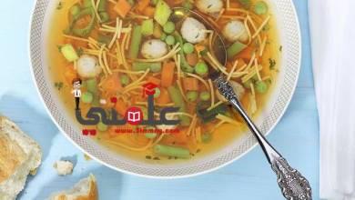 صورة أجمل طريقة لتحببك فى أكل الخضار بشكل مستمر