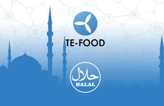 TE-FOOD-Collaborates-With-HALAL-TRAIL-To-Bring-Halal-Food-Companies-To-Blockchain