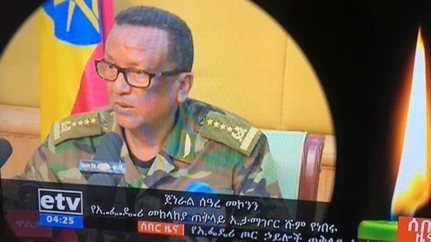 Ethiopia 'coup ringleader on the run'