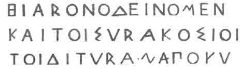 napis
