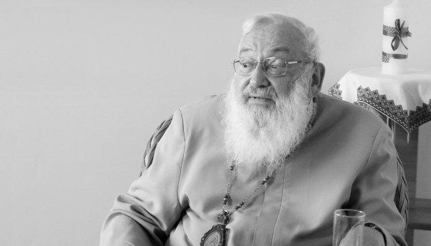 Похорон каринала УГКЦ Любомира Гузара