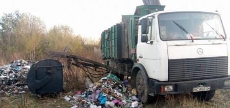 Проблема львівського сміття