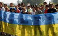 Зміни в Україні