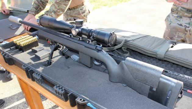 Нова українська зброя