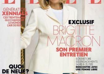 Перша леді Франції Бріжит Макрон