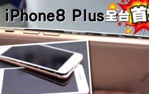 вибух смартфона iPhone 8 Plus