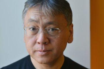 Кадзуо Ісігуро