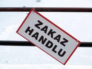 Польська влада обмежує торгівлю у вихідні