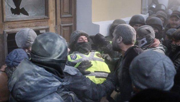 Потерпілі від бойовиків Саакашвілі