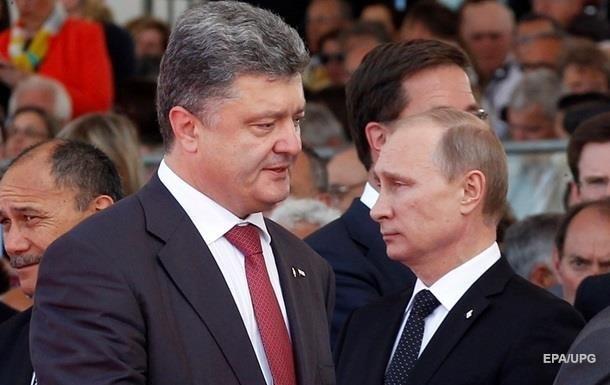Порошенко і Путін проводять таємні зустрічі - Пєсков