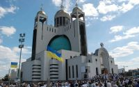 Патріарший собор у Києві
