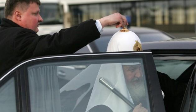 """Віце-прем'єр Болгарії: патріарх Кирило – агент КДБ і """"сигаретний митрополит"""""""