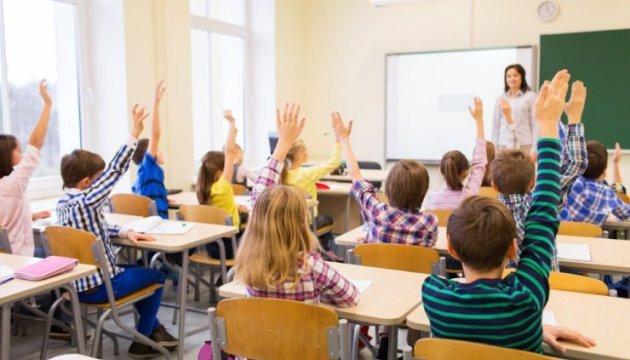 Конкурси для першачків у школах - незаконні