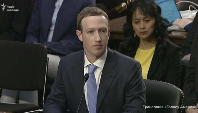 Засновника Facebook охороняють, як президента США