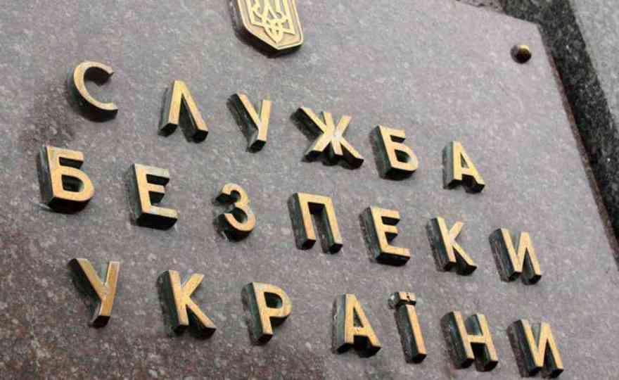 """У Львові силовики звинуватили директора """"Супутника"""" в отриманні хабара"""