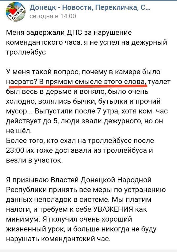 Новини з Донецька проймають до сліз...