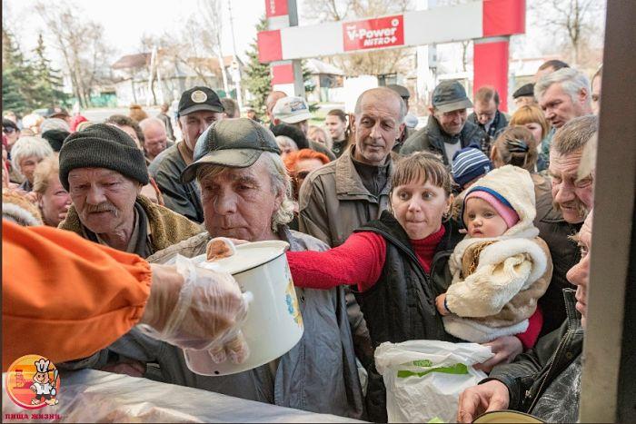 Донецьк. Наші дні
