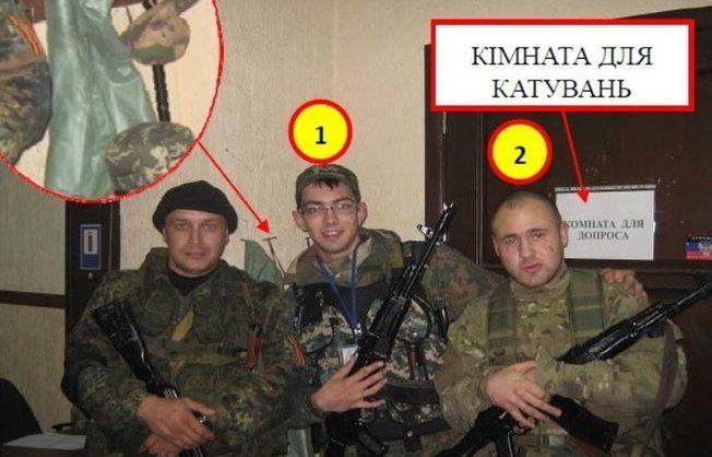 Бойовики. що катували українців