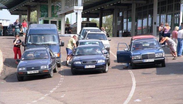 Автомобілі на євробляхах. Митниця