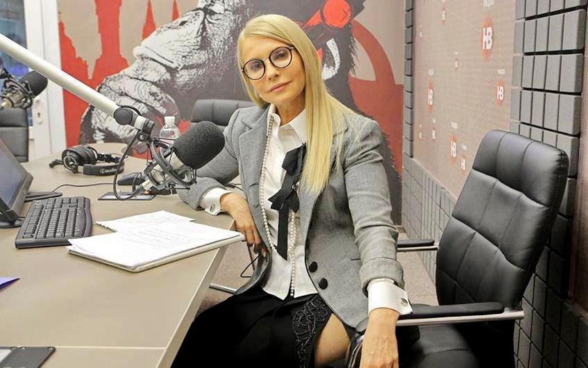 Пані Тимошенко, ви парламентар чи хвойда?