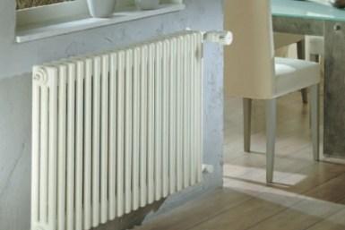 Які радіатори опалення вибрати