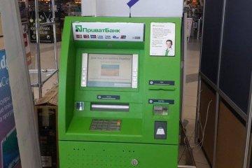 """Банкомати """"Приватбанку"""" не працюють по усій Україні"""