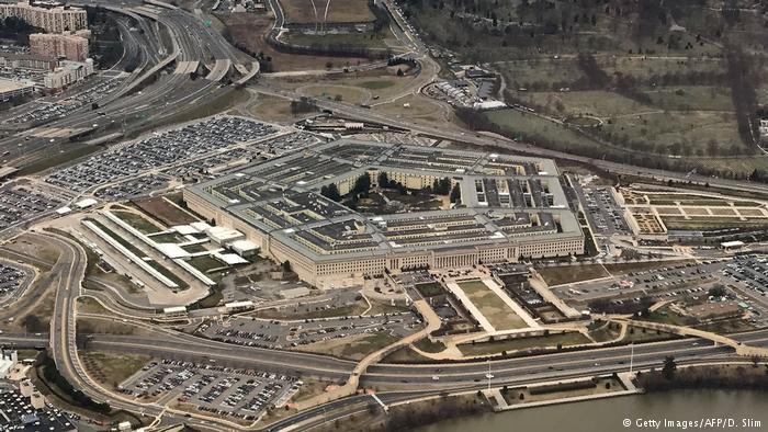Міністерство оборони США