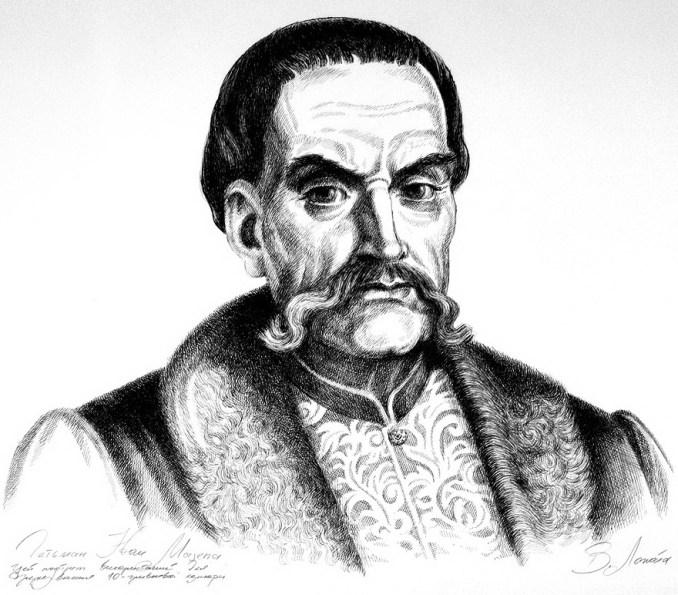 Гетьман України Іван Мазепа