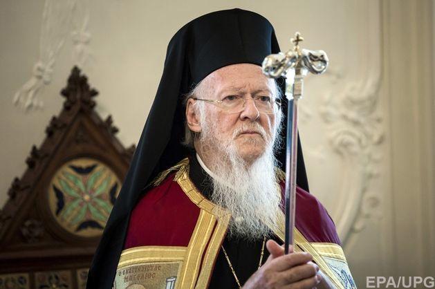 Вселенський Патріарх Варфоломій схвалив рішення про автокефалію Української Церкви